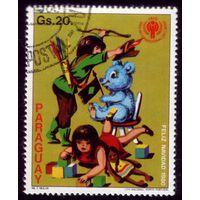 1 марка 1980 год Парагвай Год ребёнка 3310