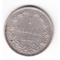1 марка 1874г