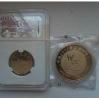 Памятная монета 1 юань ЭКСПО 2010 Шанхай + жетон