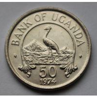 Уганда, 50 центов 1974 г.