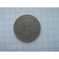 Сингапур 20 центов 1991г.