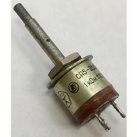 СП5-35Б. 1 кОм. Переменный проволочный подстроечный резистор, потенциометр. СП5-35. 1кОм