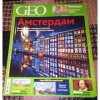Журнал GEO ,05/2014г.