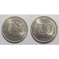 100 рублей 1993 ММД aUNC