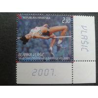 Хорватия 2007 прыжки в высоту