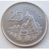 "Лесото. 25 лисенте 1979 год KM#20 ""Король Лесото, Мошеш II"" А - 2"