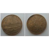 10 франков Франция 1979 год, KM# 940, 10 FRANCS - из мешка