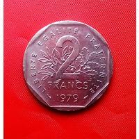 90-18 Франция, 2 франка 1979 г.