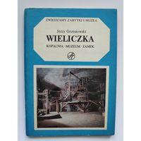 Jerzy Grzesiowski. Wieliczka: kopalnia, muzeum, zamek. (на польском)