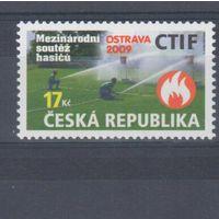 [497] Чехия 2009.Соревнования по пожаротушению.