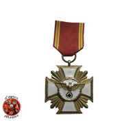 """Медаль """"За выслугу лет в НСДАП - 25 лет"""" I степень (КОПИЯ)"""
