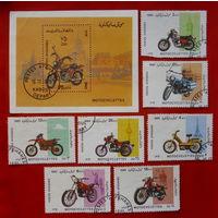 Афганистан. Мотоциклы. ( Блок и 7 марок ) 1985 года.