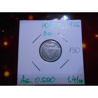 ЮАР 3 пенса 1955 г KM#47 серебро