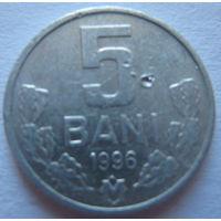Молдова 5 бани 1996 г.