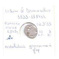 Копейка 1533-1584 г.г. Псковский денежный двор +Бонус каталог Русских средневековых монет И.В. Гришин  1645-1696 г.