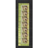 Беларусь Фауна сцепка из стандартных марок с полем листа MNH **