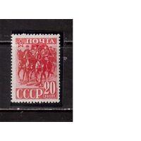 СССР-1941 (Заг.697А)  *  греб. , 23-год Красной Армии