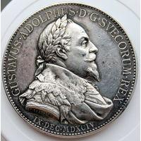 Медаль. 300 лет Густаву Адольфу. 1894