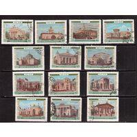 СССР-1955, (Заг.1730),  гаш. , 13 марок, Сельхозвыставка