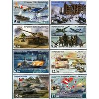 Таджикистан 2020, (533) 75 лет Победы. Вторая мировая война. ВОВ. Авиация. Корабли, 8 **