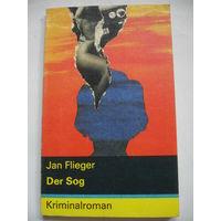 """Flieger """"Der Sog"""" (детектив на немецком языке)"""