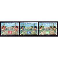 3 марки 1973 год Филиппины 1083-1085