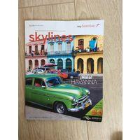 Журнал Skylines