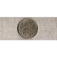 Казахстан 20 тенге 2000(Li)