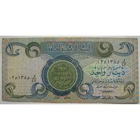 Ирак 1 динар 1979 г.