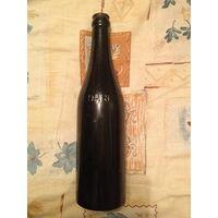 Бутылка пивная ALDARIS