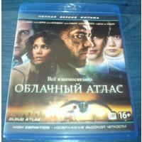 Облачный атлас (Blu-Ray)