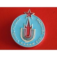 Универсиада. Москва 1973г.