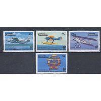 [1423] Гренада-Гренадины 1983.Авиация.Самолеты,воз душный шар.