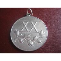 Медаль 20-лет выслуги Польша