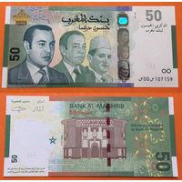 МАРОККО UNC пресс 50 дирхам 2009 пресс Юбилейная 50 лет банку аль-Магриб BANK AL-MAGHRIB 50 дирхамов