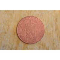 Голландская Индия 1 цент 1920