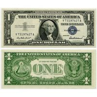 США. 1 доллар (образца 1957 года, P419, XF)