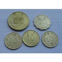 5 монет Гонконга.