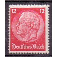 Германия Стандарт Гинденбург 12 pf (**) 1934 г