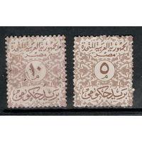 Египет/1958/ Служебные марки