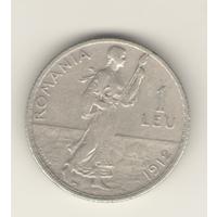 1 лей 1912 г.