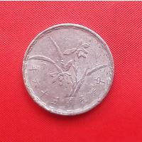 56-21 Тайвань, 1 чао (цзяо, джао) 1967 г. Единственное предложение монеты данного года на АУ