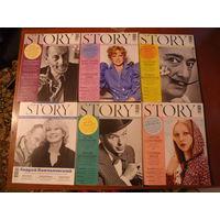 "Журнал ""STORY"""
