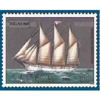 1999 Латвия 501 Рижский транспорт. Корабль. Флот Парусник гаш