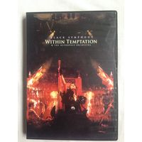 РАСПРОДАЖА DVD! WITHIN TAMPTATION