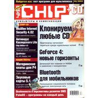 Chip #2-2004 + CD