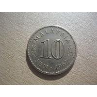 10 сен 1967 г.