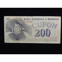 Молдавия 200 купонов 1992 г