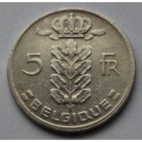 Бельгия 5 франков, 1969 г. 'BELGIQUE'