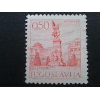 Югославия 1971 стандарт